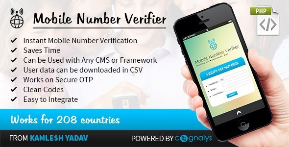 mobile_verif